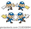 Postman Character is having delivered letter. 21830894