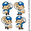 Delivery Man Character is giving a military salute 21830896