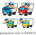 Mailman Character is a letter delivered by a truck 21830974