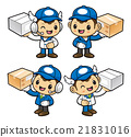 Delivery Man Character is holding a Courier box. 21831016