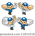 Mailman Character is V gesture of victory takes. 21831018