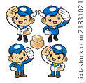 Delivery Man Character is giving a salute. 21831021
