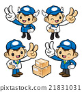 Delivery  Character is V gesture of victory takes. 21831031