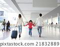 공항, 가족, 패밀리 21832889