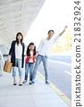 家庭旅行 召喚 出租車車站 21832924