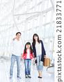 家庭旅行 指點 指示 21833771