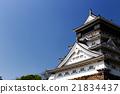 城堡 古蹟 歷史古蹟 21834437