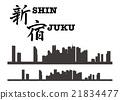 """일러스트 소재 「신주쿠의 빌딩 군 """" 21834477"""