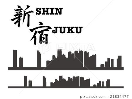 "Illustration material ""Building group in Shinjuku"" 21834477"