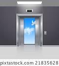 Elevator Doors 21835628