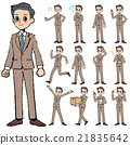 Beige suit short hair man in hand painted 21835642