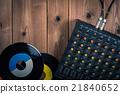 搅拌器 记录 录音 21840652
