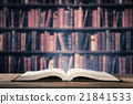 book, books, reading 21841533