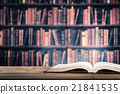 book, books, reading 21841535