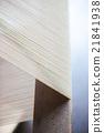 fabric 21841938