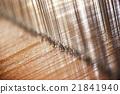 fabric 21841940
