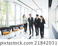 businessman business woman 21842031