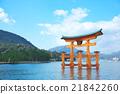 Miyajima Torii Itsukushima Shrine 21842260