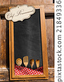 Chef Recommends - Blackboard with Kitchen Utensils 21849336