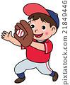 소년 야구 수비 21849446