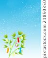 star festival, the star festival, festival 21850350