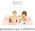 적목 놀이를하는 아이들 에어컨 21850450