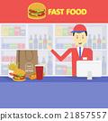 vector, food, fast 21857557
