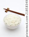 rice, polished, meal 21858349
