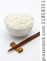 rice, polished, meal 21858351