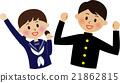 승리의 포즈 학생 미소 유니폼 21862815