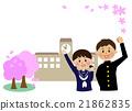 승리의 포즈 학생 미소 벚꽃 교사 21862835