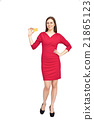 Portrait of business woman  21865123