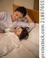 平靜的睡眠 吮拇癖 睡在一起 21867655