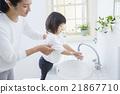 เด็กหญิงอายุ 2 ปีล้างมือ 21867710