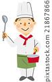 일하는 사람 다양한 직업 (양식 요리사) 21867866