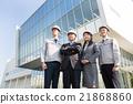 business man, blue collar worker, laborer 21868860