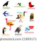 Colorful cartoon birds icons in flat style 21869171