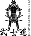 Martial arts karate kyokushinkai 21870142