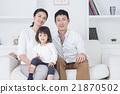 家庭 家族 家人 21870502