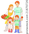 People agriculture family 21870726