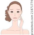 acne, pimple, female 21871774