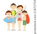 家庭 家族 家人 21872754