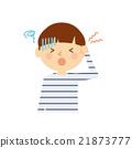 孩子 頭痛 頭疼 21873777