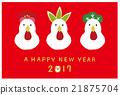 竹与梅 矢量 鸡肉 21875704