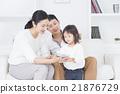 家庭 家族 家人 21876729
