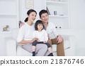 가족 21876746