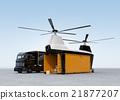 貨運 軌跡 飛 21877207