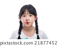 Asian girl with bleeding from the nose 21877452
