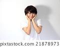 Shy 21878973