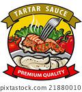sauce tartar label design 21880010